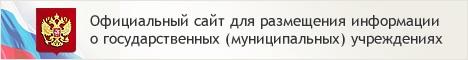 Баннеры (bus.gov.ru)